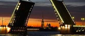 ❶ Как посмотреть все достопримечательности Санкт-Петербурга