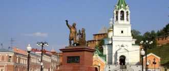 ❶ Как доехать до Нижнего Новгорода