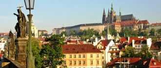 ❶ Как отдохнуть в Праге