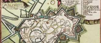 История города Берг (Франция)