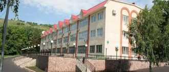"""База отдыха """"Шиханы"""" в Стерлитамаке: описание, как доехать, отзывы"""