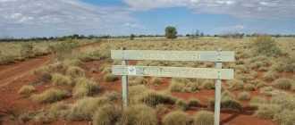 Пустыня Гибсона: описание с фото, где находится