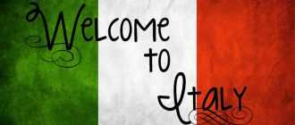 Как получить визу в Италию самостоятельно: пошаговая инструкция, особенности оформления и необходимые документы