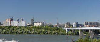 Новокузнецк-Новосибирск, особенности поездки по маршруту