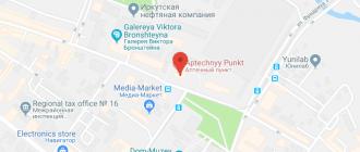 Автовокзал Иркутска и его особенности
