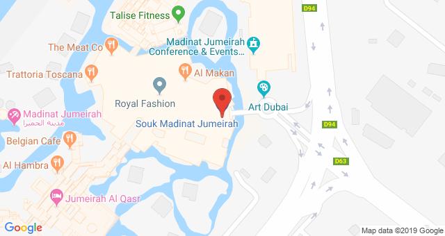 Jumeirah Mina A Salam Madinat Jumeirah (Дубай, ОАЭ): описание, рейтинг, фото и отзывы
