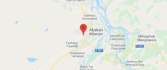Куда сходить в Абакане: интересные места, описание и отзывы