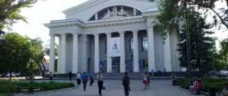 Театральная площадь Саратова: история, описание, достопримечательности
