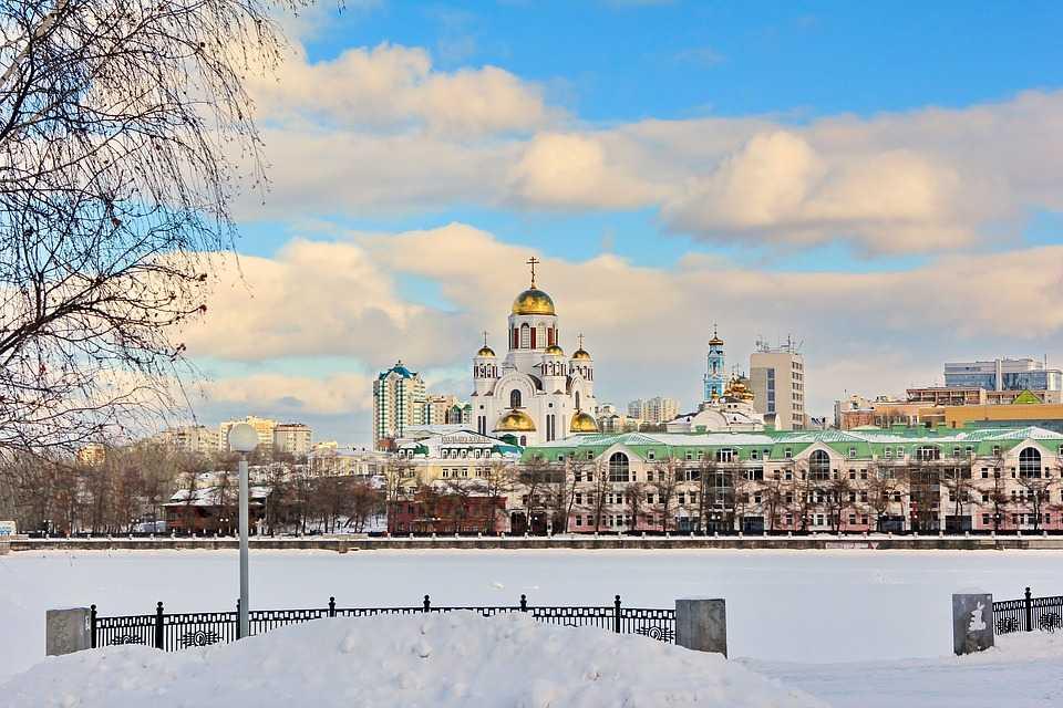 Уфа — Екатеринбург: варианты поездки по маршруту