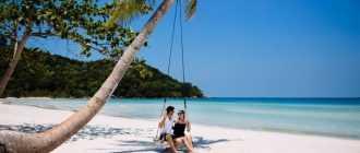 Кондао, Вьетнам: как добраться, отели, пляжи и рекомендации отдыхающих