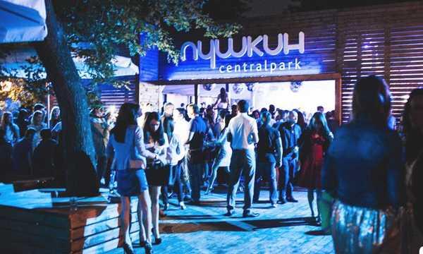 Ночные клубы в екатеринбурге отзывы клубы москва фабрик