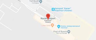Как добраться в Казани в аэропорт: все способы и советы
