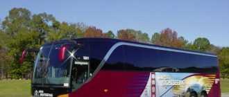 ❶ Как узнать расписание автобусов до Тулы