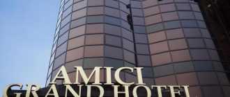 Гостинично-ресторанный комплекс Amici Grand Hotel (Краснодар): адрес, описание номеров, сервис, отзывы