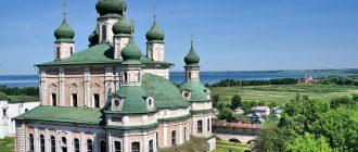 Переславль-Залесский - как добраться из Москвы и что посмотреть?