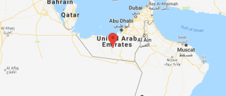 Отели «все включено» в ОАЭ: обзор, описание, отзывы