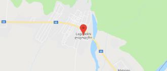 Лагодехи, Грузия: достопримечательности, национальный парк, погода, отзывы