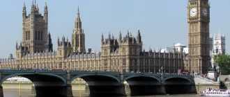 ❶ Как получить британскую визу