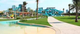 Аквапарк в Шардже: структура, аттракционы, отзывы