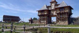 Базы отдыха в Тобольске: описание