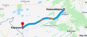 Расстояние от Новосибирска до Карасука и способы его проехать