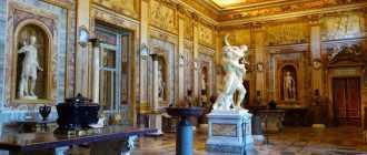 Галерея Боргезе: произведения, экскурсии