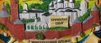 Что привезти из Великого Новгорода: оригинальные подарки и сувениры