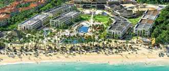 Отель-курорт Royalton Punta Cana Resort & Casino (Доминиканская Республика, Ла Альтаграсия): описание номеров, сервис, отзывы