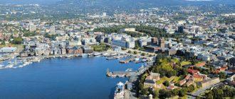 Отели Норвегии: обзор, описание, отзывы
