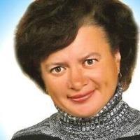 Ирина Алтырева