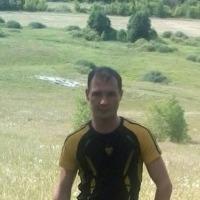 Всеслав Котов